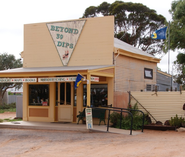 Visitor Information Centre - Beyond 39 Dips at Silverton