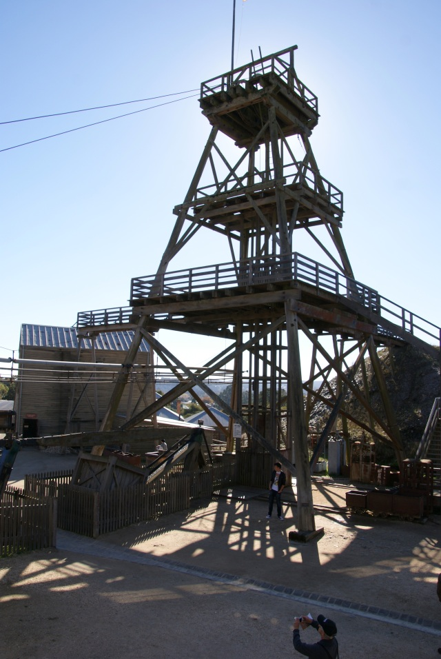 Tower structure at the Gold Mine