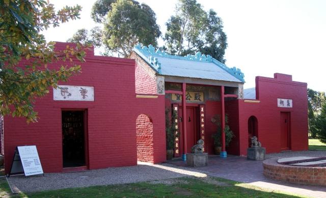 Joss House in Bendigo