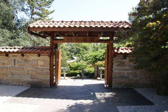 Entrance to the Japanese Gardens at the Hobart Gardens